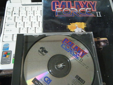 Galaxy Force II for FM Towns