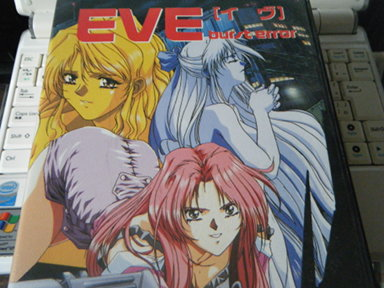 EVE Burst Error for PC-9801
