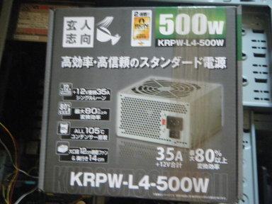 KRPW-L4-500W