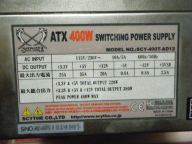 SCY-400T-AD12