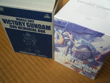 機動戦士Vガンダム・メモリアルボックス