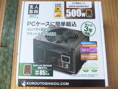 KRPW-N500W/85+